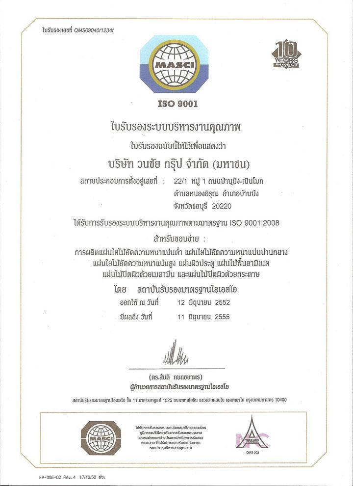 Chứng nhận sàn gỗ Thaixin đạt chuẩn ISO9001